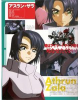 BUY NEW mobile suit gundam seed - 156695 Premium Anime Print Poster