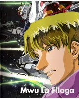 BUY NEW mobile suit gundam seed - 156974 Premium Anime Print Poster