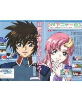 BUY NEW mobile suit gundam seed - 157361 Premium Anime Print Poster