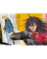 BUY NEW mobile suit gundam seed msv astray - 135449 Premium Anime Print Poster