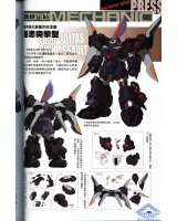 BUY NEW mobile suit gundam seed msv astray - 82382 Premium Anime Print Poster