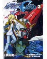 BUY NEW mobile suit gundam seed msv astray - 90176 Premium Anime Print Poster