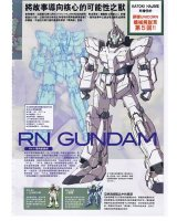 BUY NEW mobile suit gundam unicorn - 157373 Premium Anime Print Poster