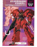 BUY NEW mobile suit gundam wing - 107038 Premium Anime Print Poster