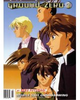 BUY NEW mobile suit gundam wing - 27879 Premium Anime Print Poster