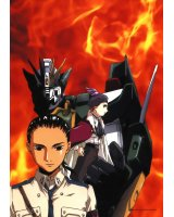 BUY NEW mobile suit gundam wing - 3374 Premium Anime Print Poster
