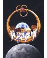 BUY NEW mobile suit gundam wing - 3500 Premium Anime Print Poster