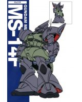 BUY NEW mobile suit victory gundam - 100928 Premium Anime Print Poster
