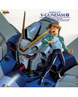 BUY NEW mobile suit victory gundam - 101221 Premium Anime Print Poster