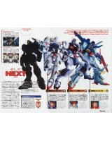 BUY NEW mobile suit victory gundam - 134545 Premium Anime Print Poster