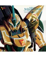 BUY NEW mobile suit victory gundam - 134546 Premium Anime Print Poster