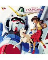 BUY NEW mobile suit victory gundam - 134548 Premium Anime Print Poster