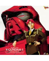 BUY NEW mobile suit victory gundam - 171672 Premium Anime Print Poster