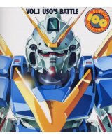 BUY NEW mobile suit victory gundam - 172808 Premium Anime Print Poster
