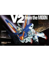 BUY NEW mobile suit victory gundam - 172822 Premium Anime Print Poster