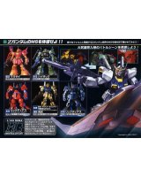 BUY NEW mobile suit zeta gundam - 103485 Premium Anime Print Poster