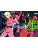 BUY NEW mobile suit zeta gundam - 107106 Premium Anime Print Poster