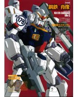 BUY NEW mobile suit zeta gundam - 109248 Premium Anime Print Poster