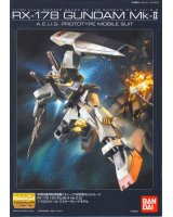 BUY NEW mobile suit zeta gundam - 113413 Premium Anime Print Poster