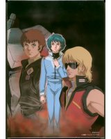 BUY NEW mobile suit zeta gundam - 118422 Premium Anime Print Poster