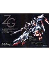 BUY NEW mobile suit zeta gundam - 125068 Premium Anime Print Poster