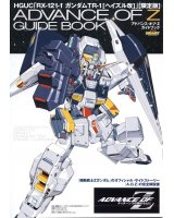BUY NEW mobile suit zeta gundam - 130933 Premium Anime Print Poster