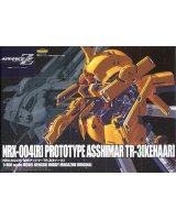 BUY NEW mobile suit zeta gundam - 130934 Premium Anime Print Poster