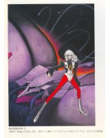 BUY NEW mobile suit zeta gundam - 179517 Premium Anime Print Poster