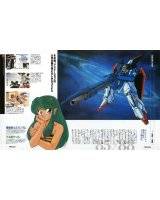 BUY NEW mobile suit zeta gundam - 182779 Premium Anime Print Poster