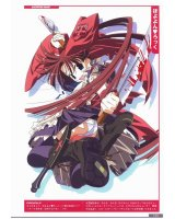 BUY NEW moekan - 131185 Premium Anime Print Poster