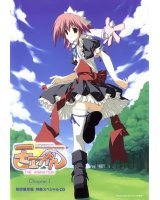 BUY NEW moekan - 132047 Premium Anime Print Poster