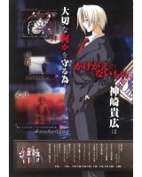BUY NEW moekan - 137012 Premium Anime Print Poster