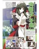 BUY NEW moekan - 137014 Premium Anime Print Poster