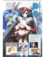 BUY NEW moekan - 137015 Premium Anime Print Poster