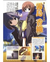 BUY NEW moekan - 137016 Premium Anime Print Poster