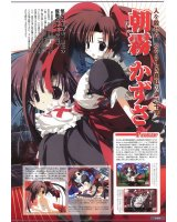 BUY NEW moekan - 137136 Premium Anime Print Poster