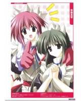 BUY NEW moekan - 137138 Premium Anime Print Poster