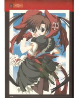 BUY NEW moekan - 144753 Premium Anime Print Poster