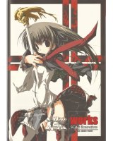BUY NEW moekan - 145095 Premium Anime Print Poster