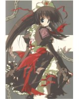 BUY NEW moekan - 145135 Premium Anime Print Poster
