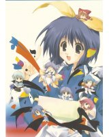 BUY NEW moekan - 148158 Premium Anime Print Poster