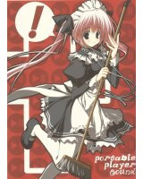 BUY NEW moekan - 150424 Premium Anime Print Poster