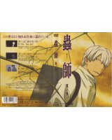 BUY NEW mushishi - 135596 Premium Anime Print Poster