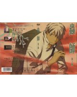 BUY NEW mushishi - 135598 Premium Anime Print Poster