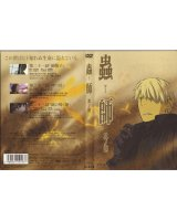 BUY NEW mushishi - 135814 Premium Anime Print Poster