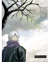 BUY NEW mushishi - 137126 Premium Anime Print Poster