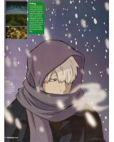 BUY NEW mushishi - 146930 Premium Anime Print Poster