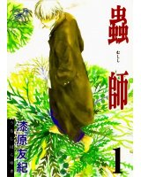 BUY NEW mushishi - 47134 Premium Anime Print Poster