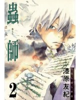BUY NEW mushishi - 47135 Premium Anime Print Poster