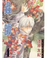 BUY NEW mushishi - 56682 Premium Anime Print Poster